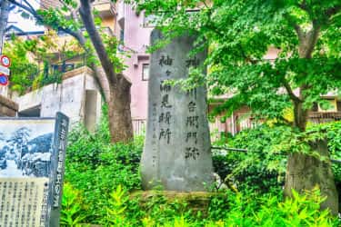 神奈川台の関門跡案内板【神奈川宿歴史の道その2】