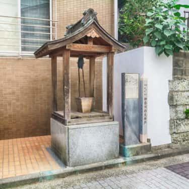 神奈川の大井戸の案内板【神奈川宿歴史の道その18】