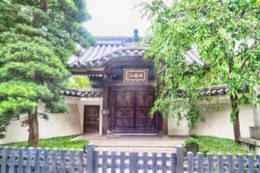 金蔵院の案内板【神奈川宿歴史の道その23】