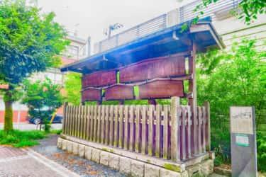 神奈川地区センター横の高札場案内板【神奈川宿歴史の道その21】