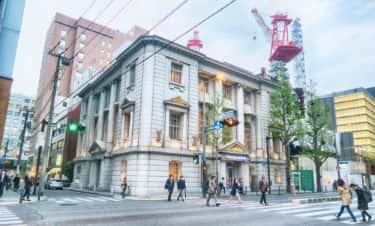 旧露亜銀行横浜支店外観