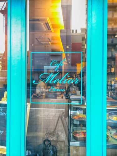 東神奈川にあるバー初心者でも安心のおすすめバー&カフェ メリオールエテルノ