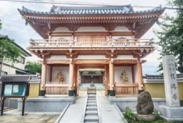 神秘的な仏像が祀られた能満寺の案内板【神奈川宿歴史の道その26】
