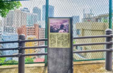 鉄道の開通と埋立の案内板【神奈川宿歴史の道その7】
