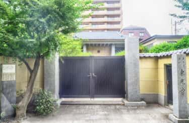東光寺の案内板【神奈川宿歴史の道その24】