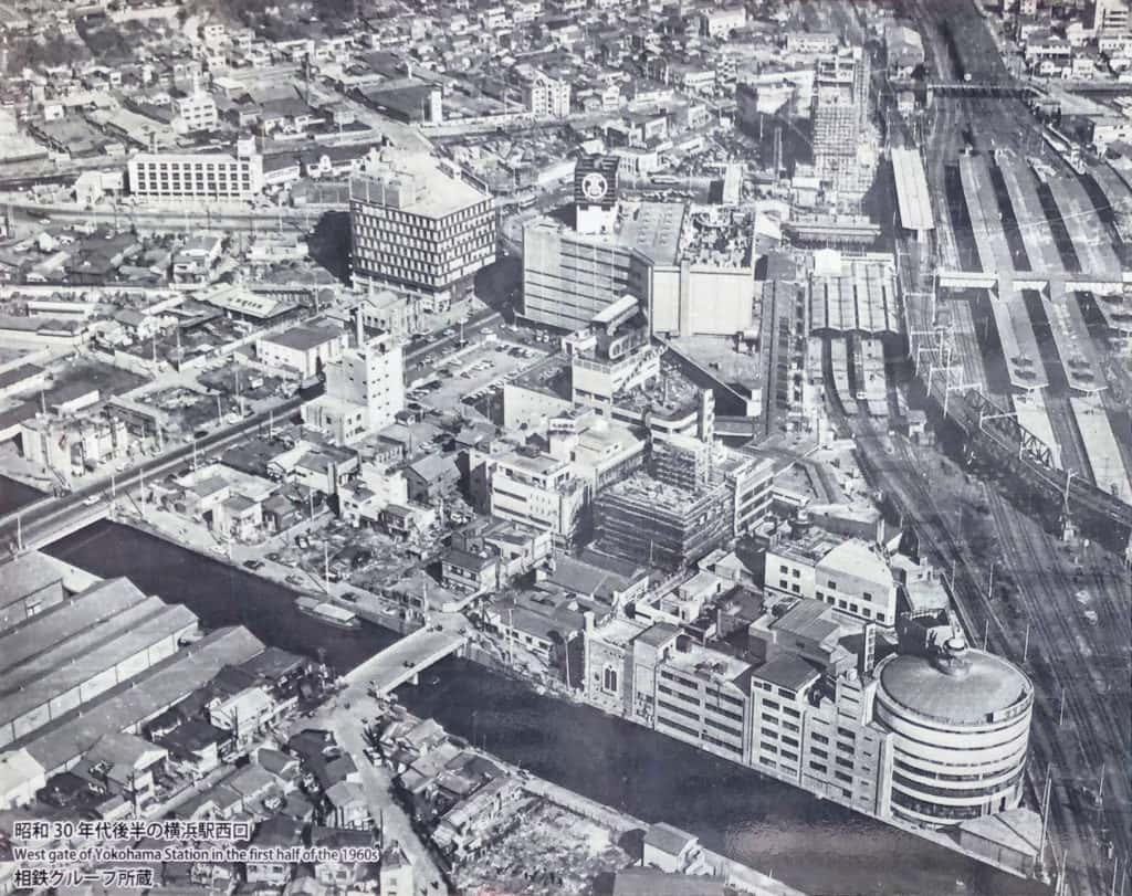 昭和30年代後半の横浜駅西口