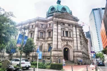 旧横浜正金銀行(神奈川県立歴史博物館)の案内板