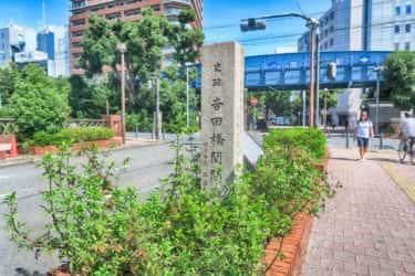 関内と関外の境目だった吉田橋関門跡の案内板
