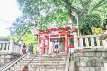 元町の鎮守 元町嚴島神社の緣起