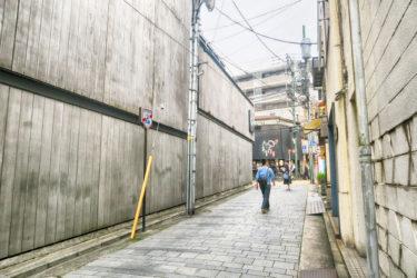 何気ない坂にも歴史あり、元町商店街の汐汲坂
